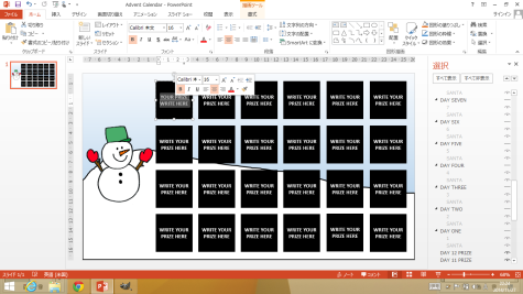 Screenshot of the Advent Calendar with the covers hidden, so the prizes can be edited. - Excel 2013