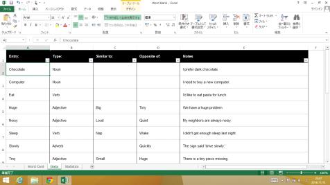 Screenshot of Word Bank made in Excel 2013