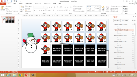Screenshot of the Advent Calendar showing the Selection Pane. - PowerPoint 2013