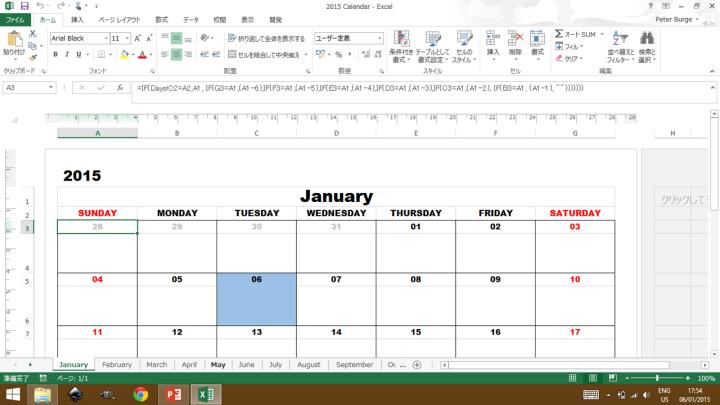 2015 Calendar in Excel