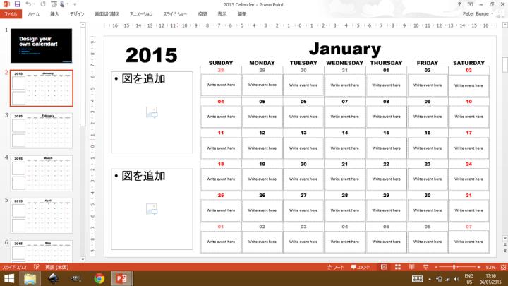 2105 Calendar in PowerPoint
