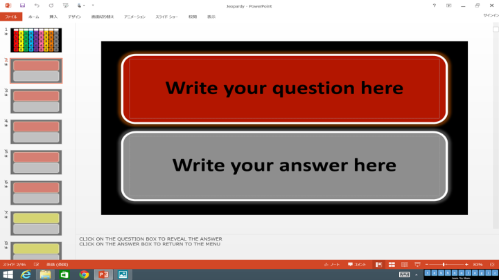 The question slides - PowerPoint 2013