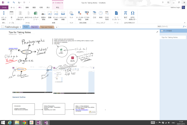 OneNote Example - Page of Notes