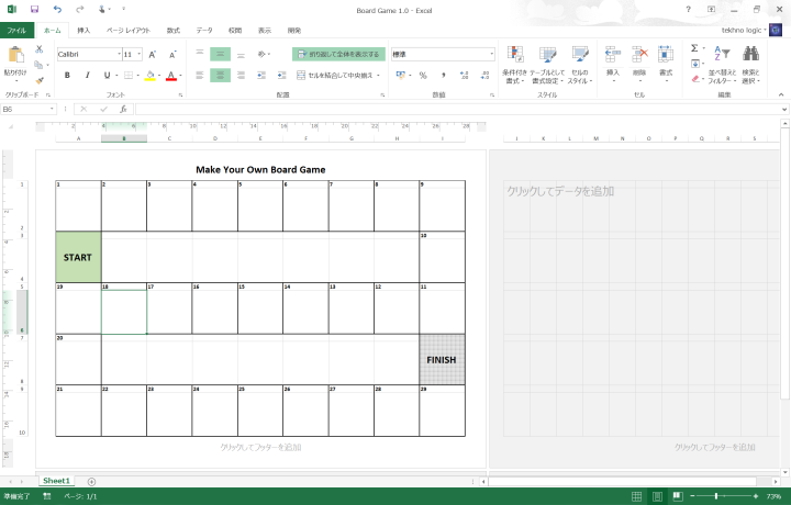 Board Game 1.0 in Excel
