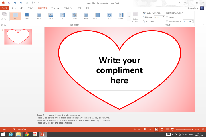 Compliments - Write New Compliments