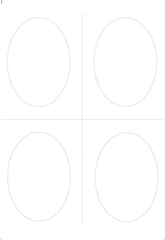 Blank Easter Egg Template