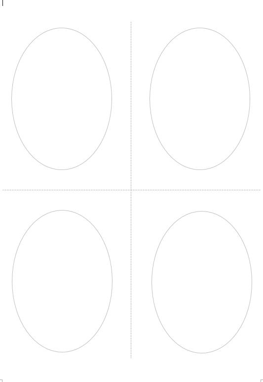 Blank Easter Egg Template