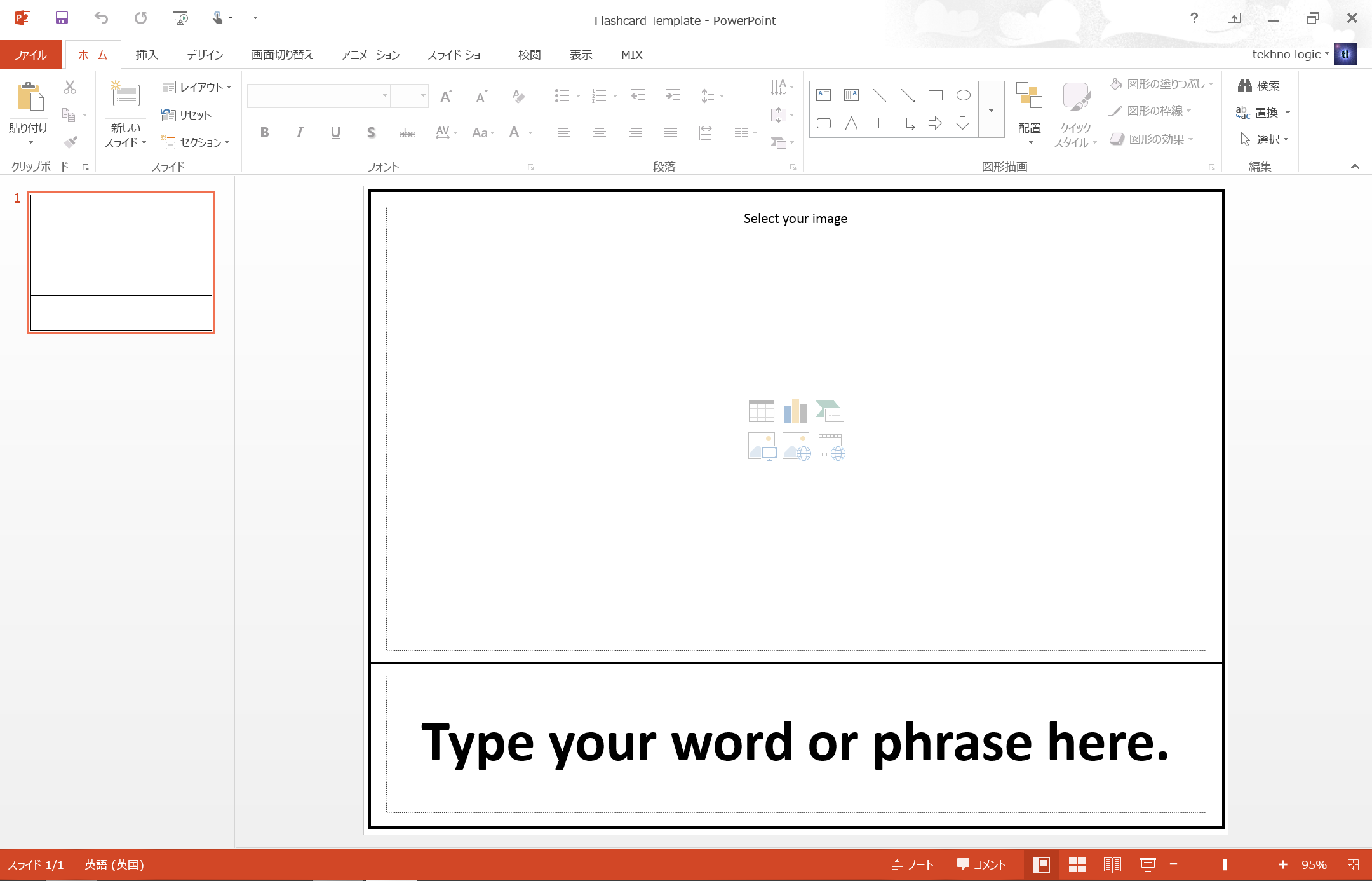 microsoft word flash card template