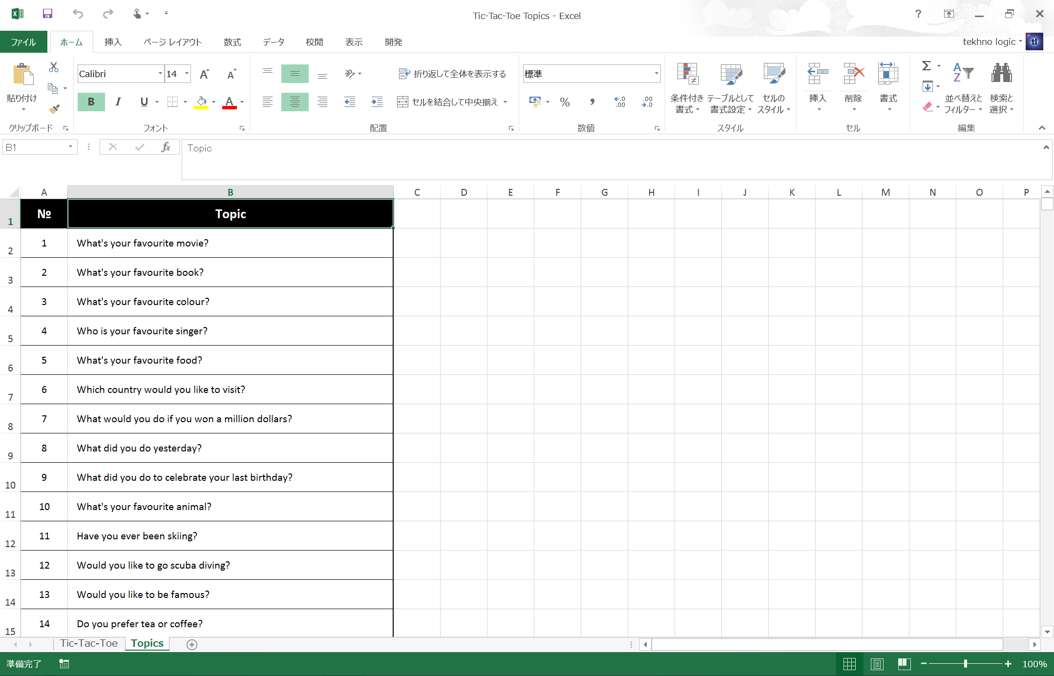 Download Excel For Mac