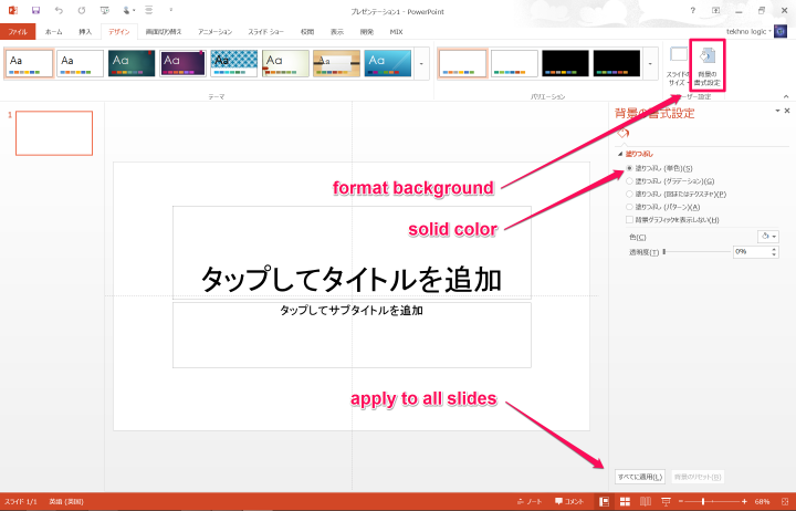 Design your PowerPoint