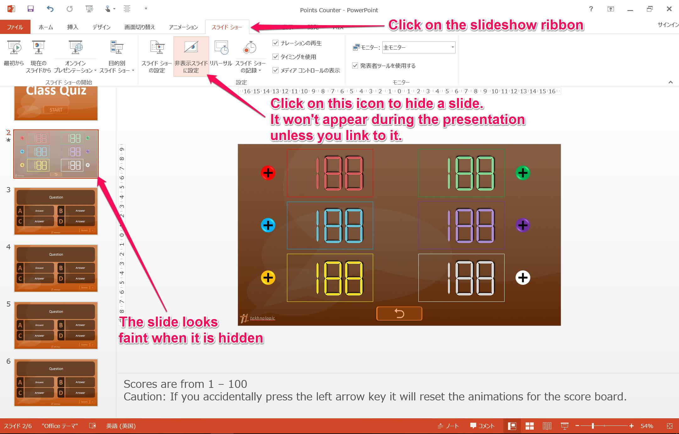 Make your own quiz part 2 adding a score board tekhnologic hide show slides toneelgroepblik Image collections