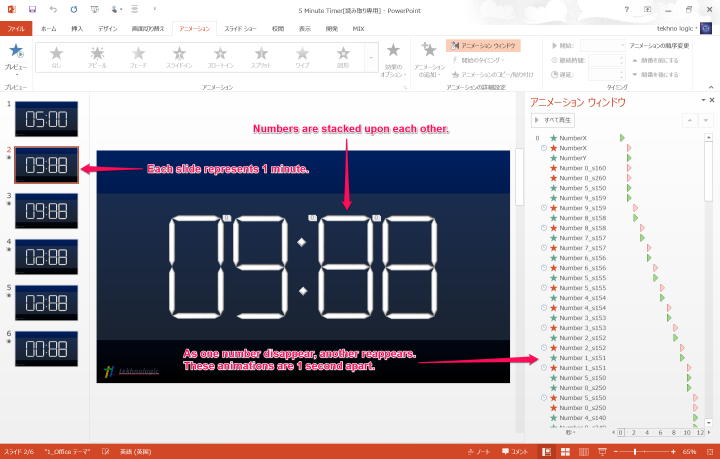 How to make a PowerPoint Timer
