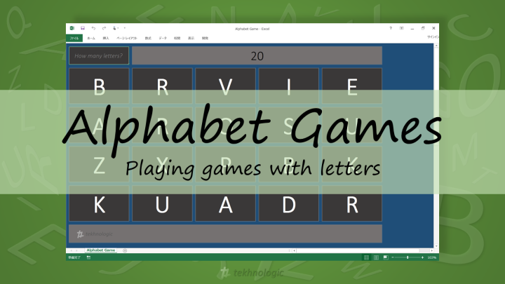 Alphabet Games - Featured Image