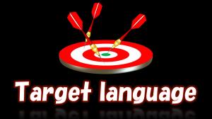 Target Language - Download Image